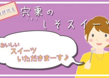 shisou_shiso
