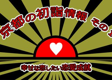 hatumode_01