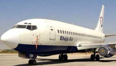 bhoja-airlines
