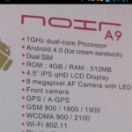 Qmobile Noir A9 , A11 &#8211; Note and A12 all 3 together ~ Updated 
