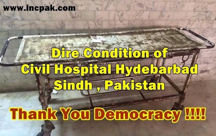civil-hospital-cover