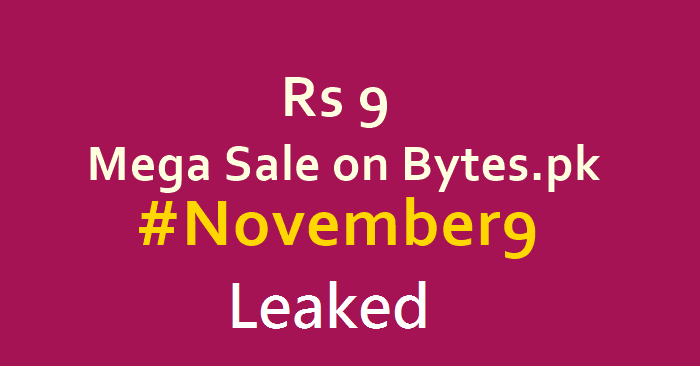 bytes product list leaked