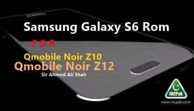 Samsung Galaxy S6 Rom