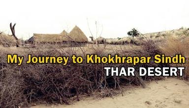 Khokhrapar