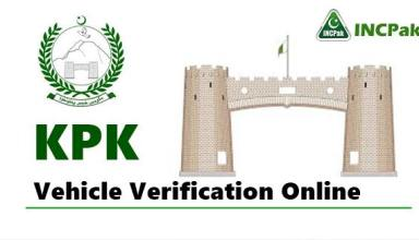 KPK vehicle Verification Online