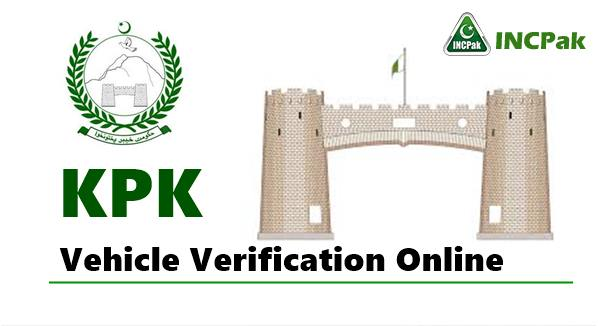 KPK vehicle Verification Online