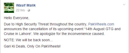 Pakwheels