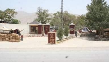 Quetta Police Training College