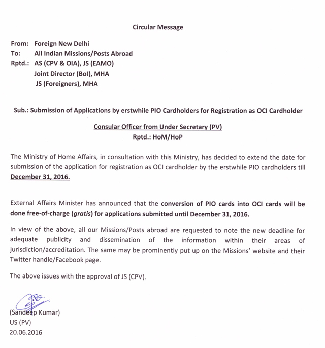 OCI/PIO - Embassy of India - Oslo, Norway - oci cover letter