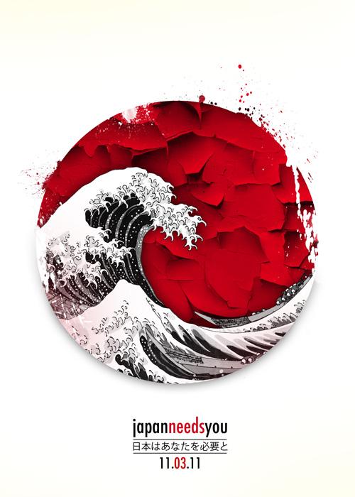 Calligraphy Wallpaper Iphone 25 Help Japan Posters Surrey Web Design Inder Nagra