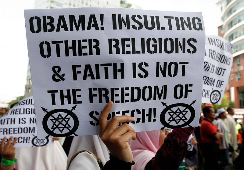 Religion and free speech it\u0027s complicated - Index on Censorship
