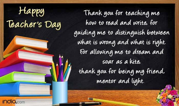 Happy Teachers Day 2016 Best Teachers Day Messages, WhatsApp