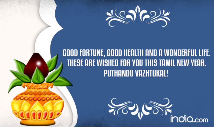 tamil new year song tamil puthandu 2017 wishes in tamil best quotes sms whatsapp gif image