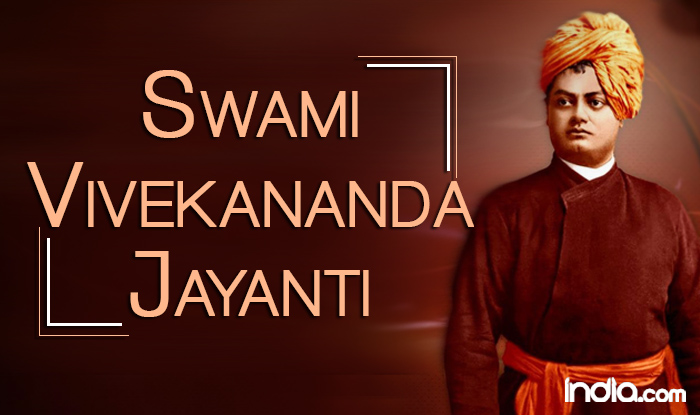 Best Quotes Hd Wallpaper Free Download Swami Vivekananda Jayanti 2018 Best And Most Famous