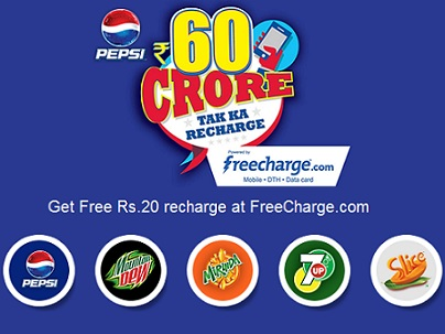 Free Rs.20 Recharge at FreeCharge | Pepsi Rs.60 Crore Tak Ka Recharge