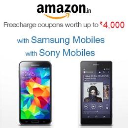 Amazon Freecharge Free Recharge Coupons