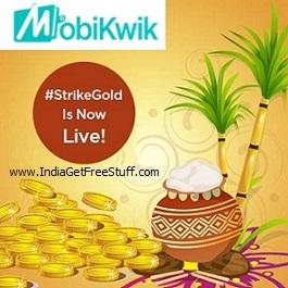 MobiKwik StrikeGold Offers