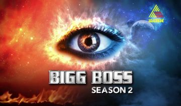 Bigg Boss Kannada Season 2