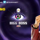 Bigg Boss Kannada Season 3
