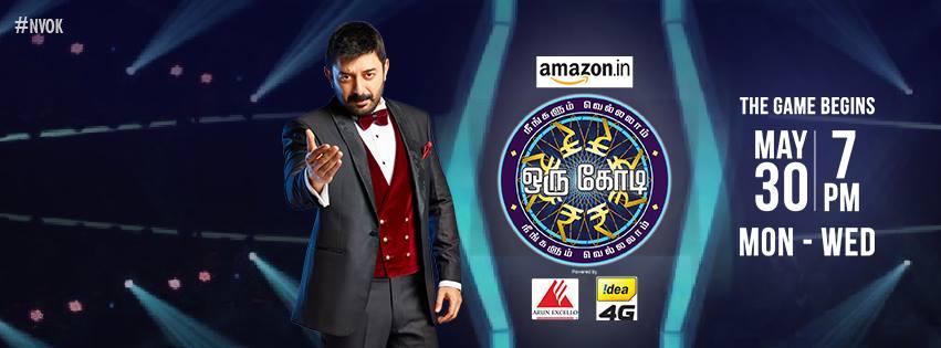 Neengalum Vellalam Oru Kodi 3 Hosted by actor Arvind Swamy on Vijay TV