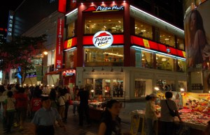 Unlike competitors, Pizza Hut to concentrate only on pizzas