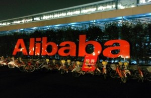 Alibaba enters retail strategic partnership with Bailian Group