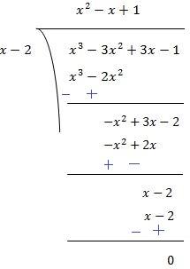 http://1.bp.blogspot.com/-3rYTMsBv8fg/Vbh8HGaHREI/AAAAAAAAGPk/do_V7ydPERo/s1600/exercise-2.3-question-4-class-10th-polynomials.JPG