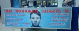 Más sano, más productivo: ¿se acerca el nuevo disco de Radiohead?