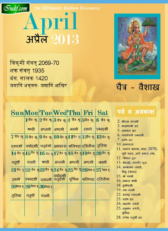 Chabad Org Calendar Holidays Htm Print Friendly February 2010