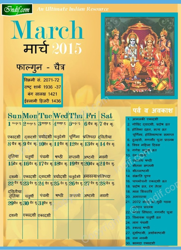 March 2015 - Indian Calendar, Hindu Calendar