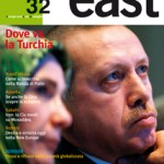 Cover east 31