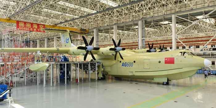 """AVIC AG-600 Flying Boat: """"Tiruan"""" ShinMaywa US-2 dengan Payload Lebih Besar"""