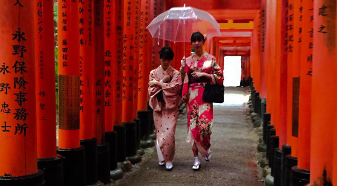 Around Japan: A Photography Essay by Matias Masucci