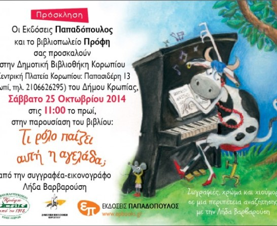 cms425-event(2)