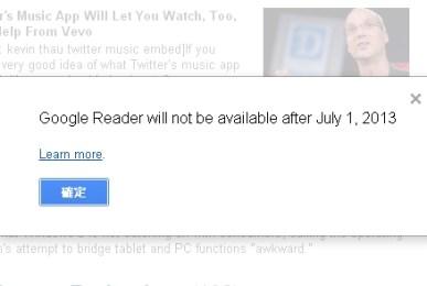 google-reader-rip