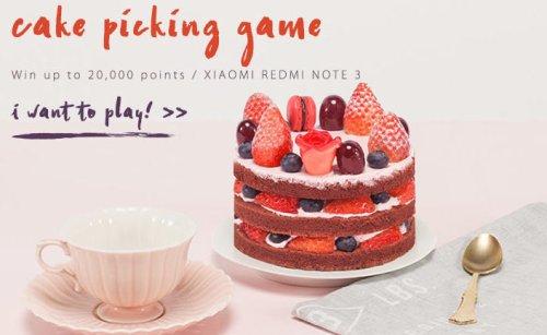 cake_game