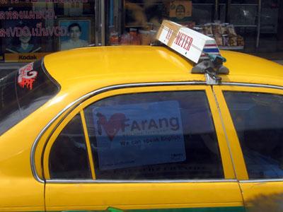 taxi-farang3