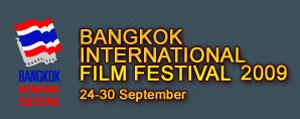 Bangkok se prépare à fêter le cinéma