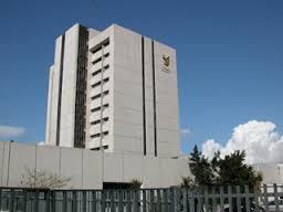 Clinica 25 IMSS Monterrey
