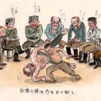 Kiuchi Nobuo :: Dibujos en la prisión militar