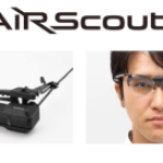 AiRScouter: Brother Ready To Commercialize Its See-Through Head-Mounted Display