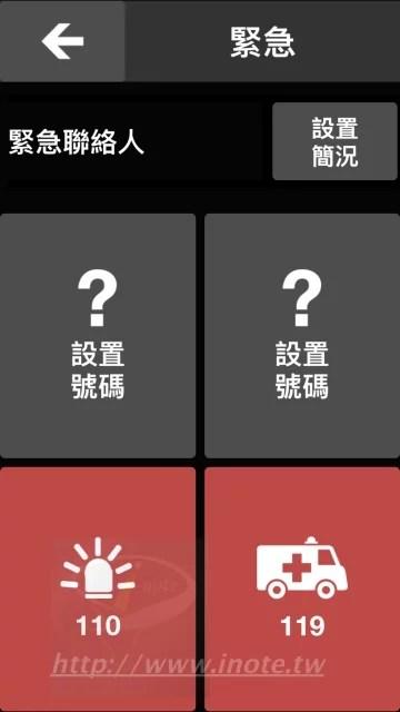 ios-app-%e9%97%9c%e5%bf%83%e5%8c%85-23