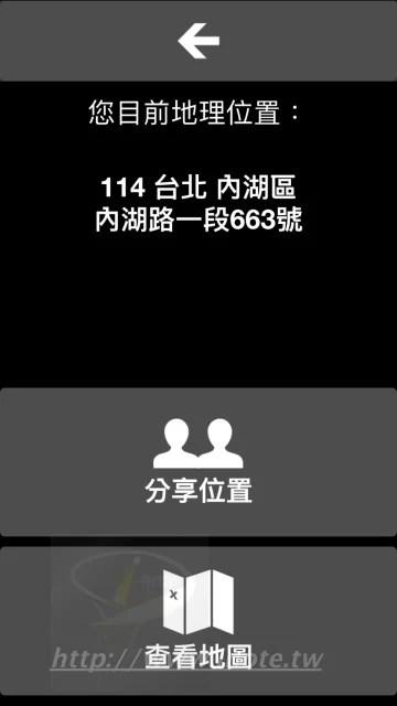 ios-app-%e9%97%9c%e5%bf%83%e5%8c%85-25
