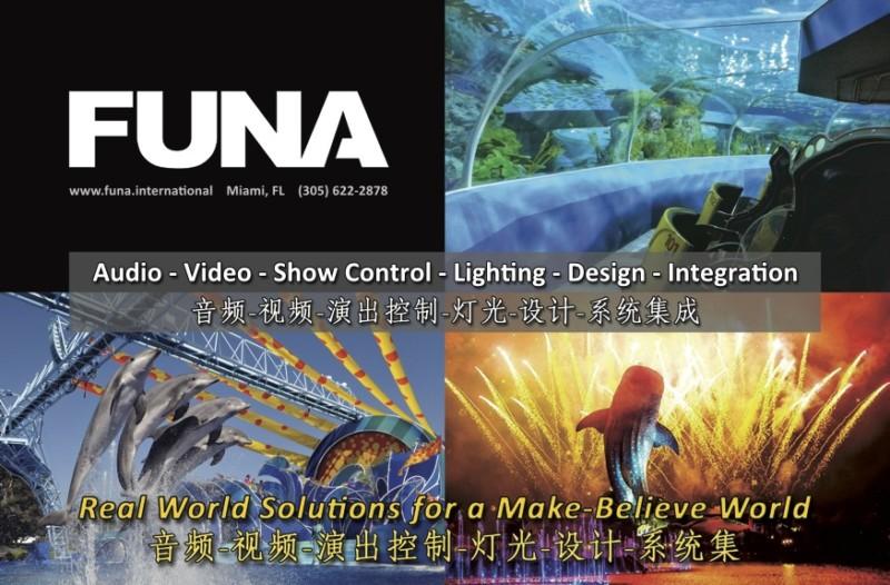 FUNA Half Page Magazine Ad