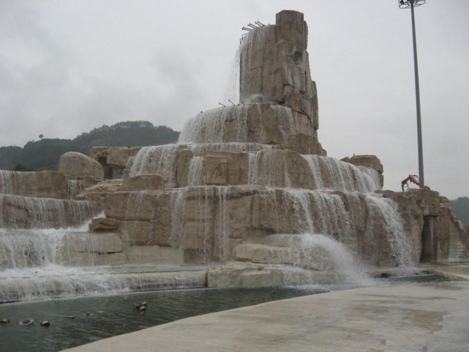 Wuyishan 2