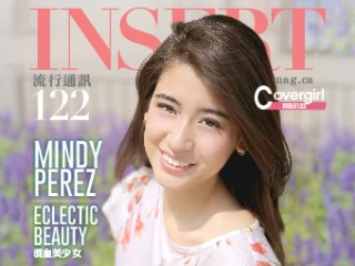 INSERT #122 COVER MINDY PEREZ
