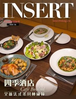 cover_insert136_Gourmet_2