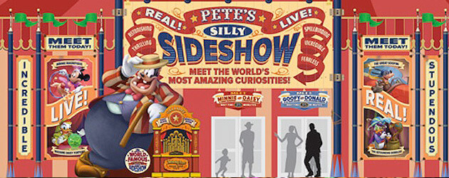 petes-silly-sideshow
