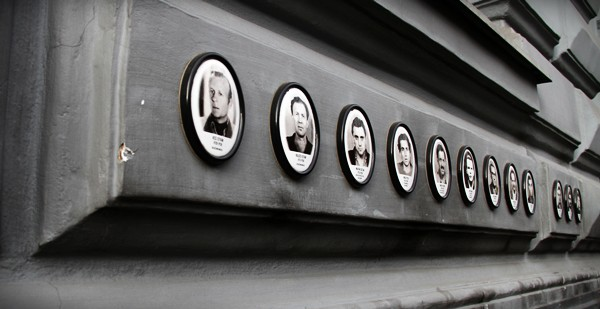 Victims of the House of Terror portraits