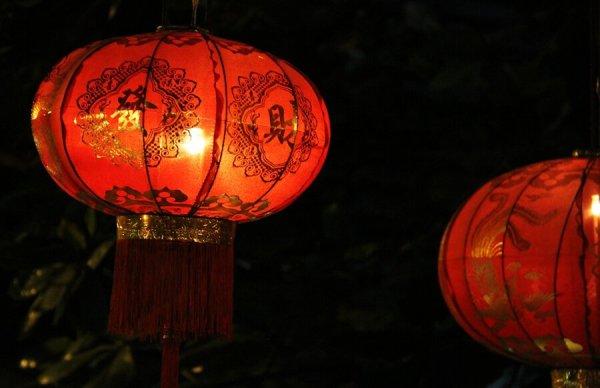 Dream Lanterns